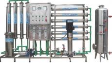Hệ thống xử lý nước D.I